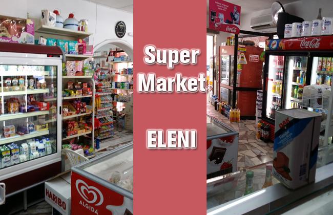 eleni-02.jpg