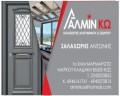 ALMIN - KOS