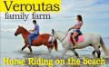 VEROUTAS FAMILY FARM