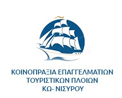KOINOPRAXIA PLION KOS-KALYMNOS