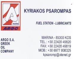 ARGO - PSAROBAS KIRIAKOS
